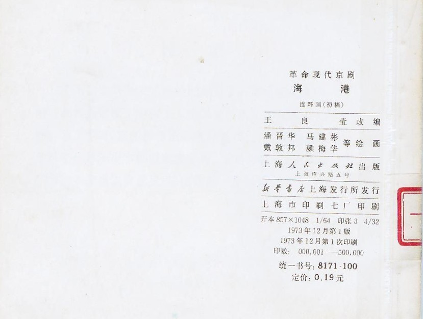 xl0463