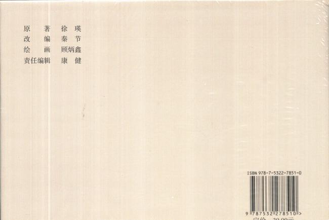 2012081205