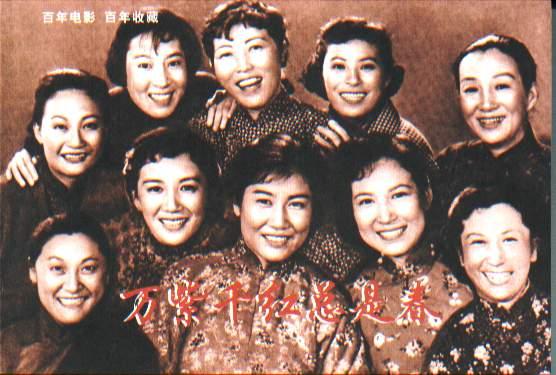 万紫千红总是春(全彩色)(百年电影百年