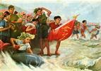 工农兵画报75-18