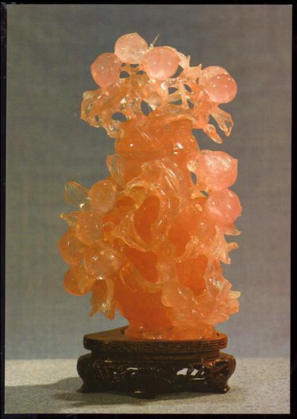 花盆芙蓉石寿桃瓶(中国玉雕)