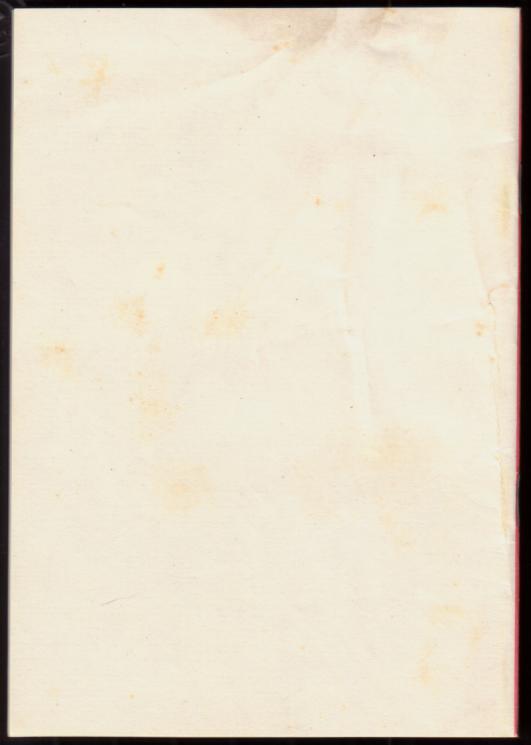 HQG7266