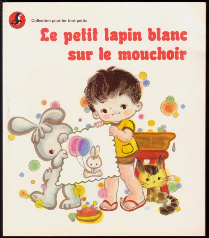 手绢上的小白兔(法文版)
