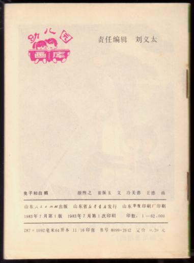HQG7507