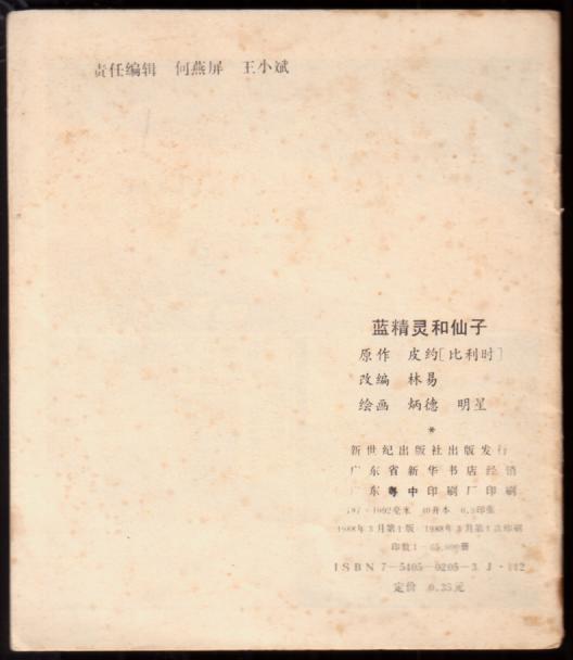 HQG7635