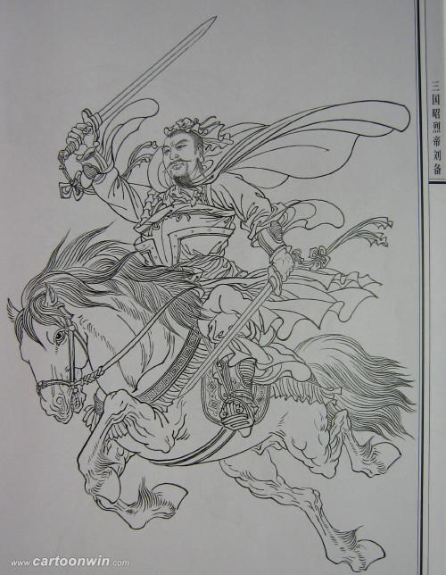 古代霸气将军手绘