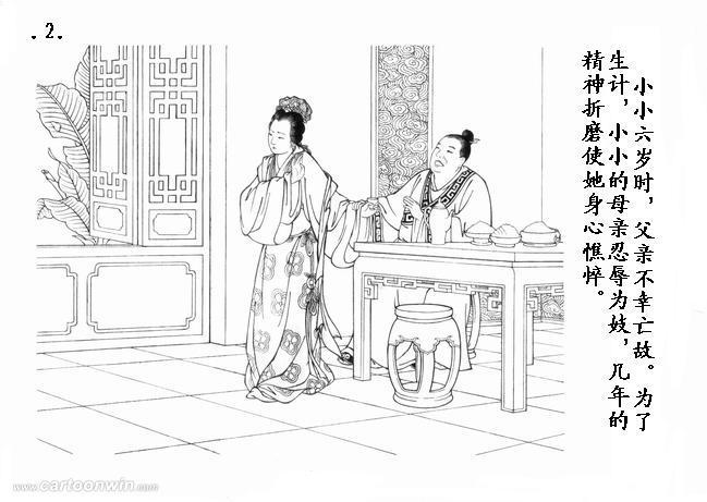 宋朝古建筑手绘