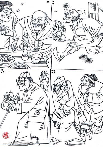 【高清】卡通四格连环画图片