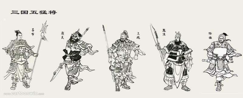 手稿纹身 五虎将黄忠纹身手稿