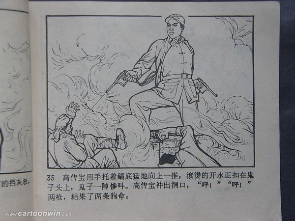 【战友心水论坛】>>蓝月亮心水论坛>>战友心水论坛3b