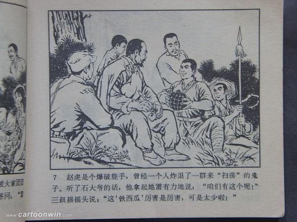 【高清】战友心水论坛|蓝月亮心水论坛|战友心水高手
