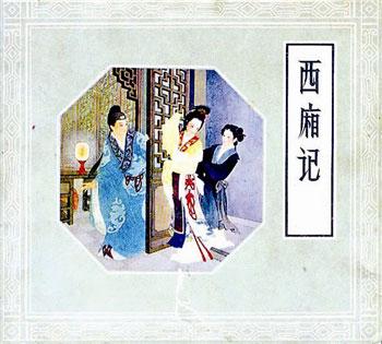 中国现代工笔重彩人物女画家 王叔晖
