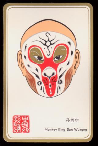 孙悟空(中国戏剧脸谱)